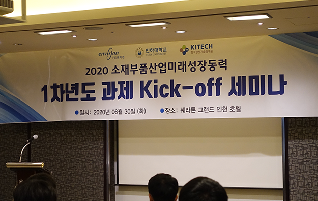 kick-off_300_190.png